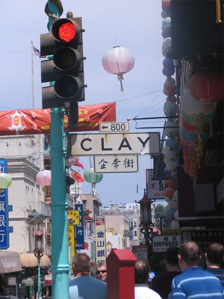 streetsign for Clay Street, with 企李街 in Chinese characters