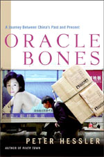 cover of the book 'Oracle Bones'