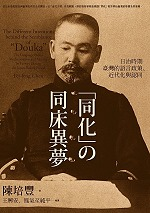 photo of the cover of the book discussed in this post
