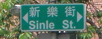 Sinle St