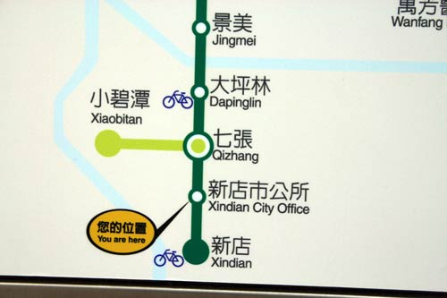 closeup of a new map on a station wall, with the station called 'Xindian City Office'