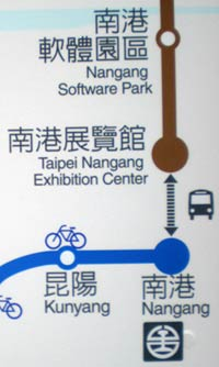detail of a map of the Taipei MRT system, showing 'Nangang Software Park' and 'Taipei Nangang Exhibition Center' on the brown line, connected by bus to 'Nangang' on the blue line