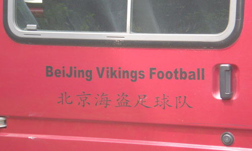 'BeiJing Vikings Football' in black letters on a red van door, with Hanzi