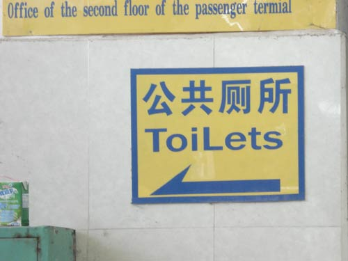 ToiLets (with an intercapped L)