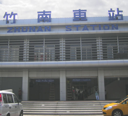 sign atop train station reading 'ZHUNAN STATION' in large letters