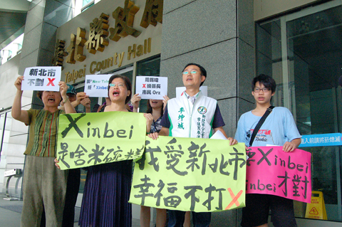 pro-Tongyong protesters hold up signs against using Hanyu Pinyin