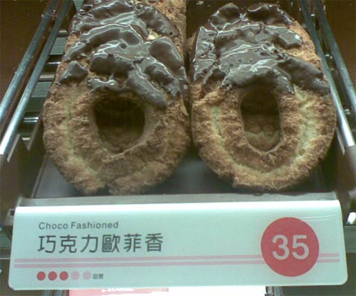 photo of donuts and their label: 'Choco Fashioned / 巧克力歐菲香', price NT$35 (about US$1.20)