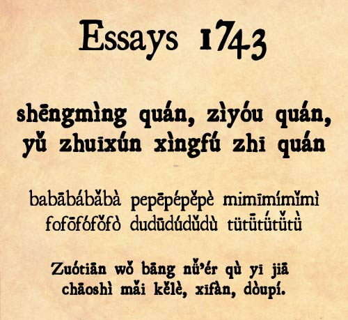 essays 1743 Art journal books essays gallery magazine  glasses suggests that they are  all the work of a single hand, and were all executed between 1743 and 1749.