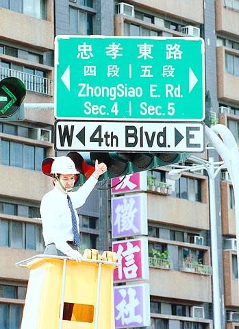 Ma Ying-jeou gives a thumbs-up in front of a nicknumbering system street sign in Taipei