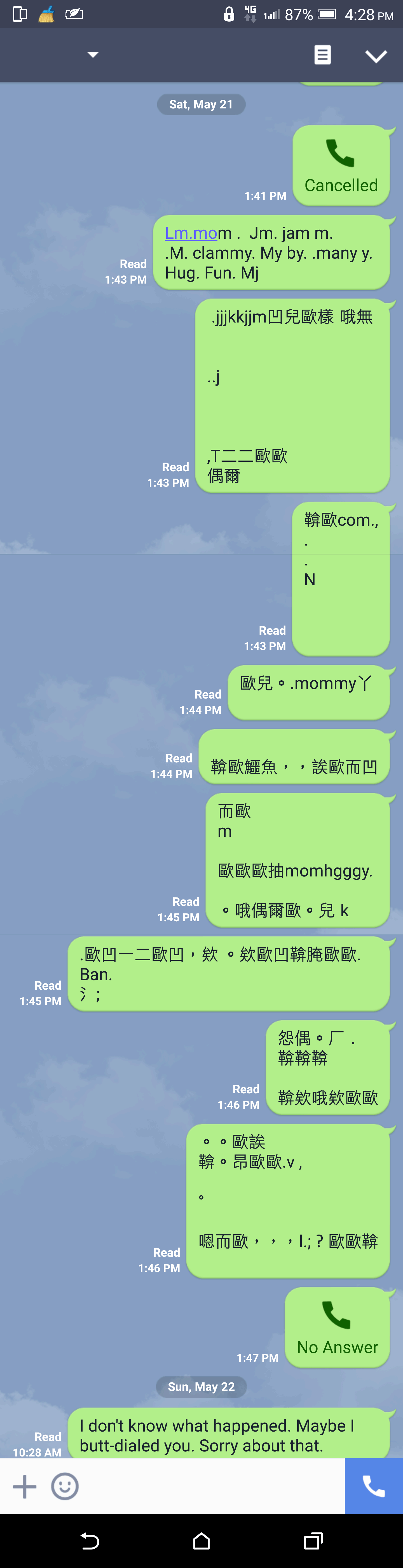 composite screenshot of a series of text messages sent in garbage English and garbage Mandarin Chinese (in Chinese characters)