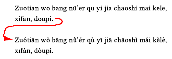 PInyin text without and with tone marks