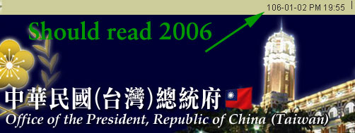 screenshot from the website of the Office of the President, showing that the date as '106-01-02' for January 2, 2006